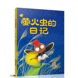 萤火虫的日记  Hardcover(The dairy of firefly)
